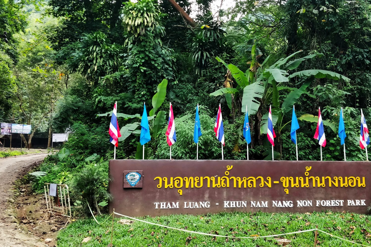 Tham Luang Cave 2